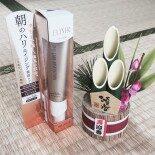 Day Care Revolution Elixir- Shiseido