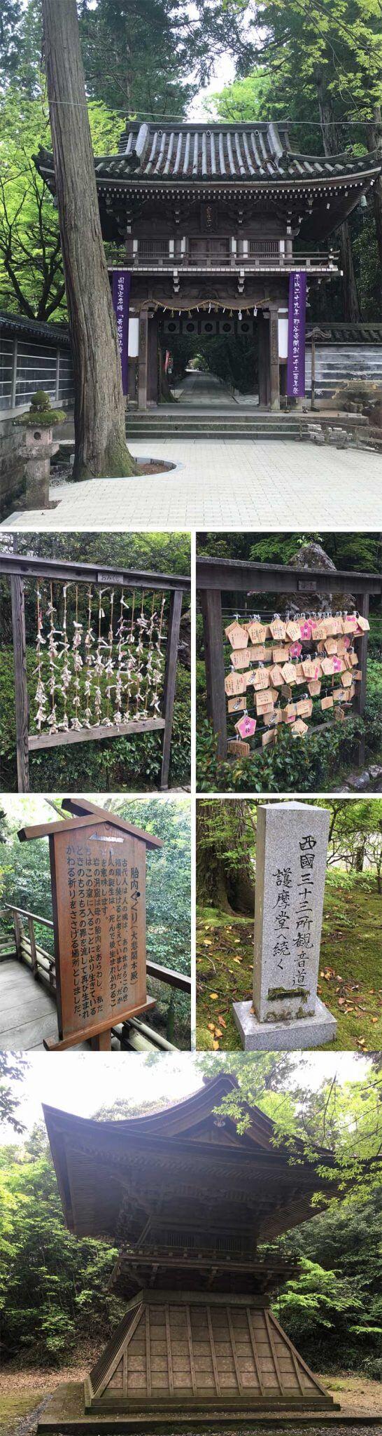 Templo Natadera japão juro valendo