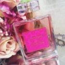 O Desejo: O Perfume Delicioso da Juliana Paes